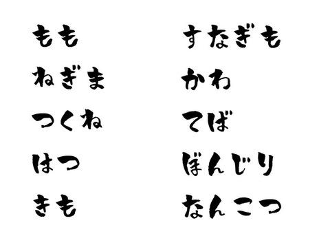 font_09