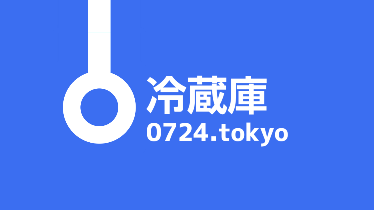 0724tokyo