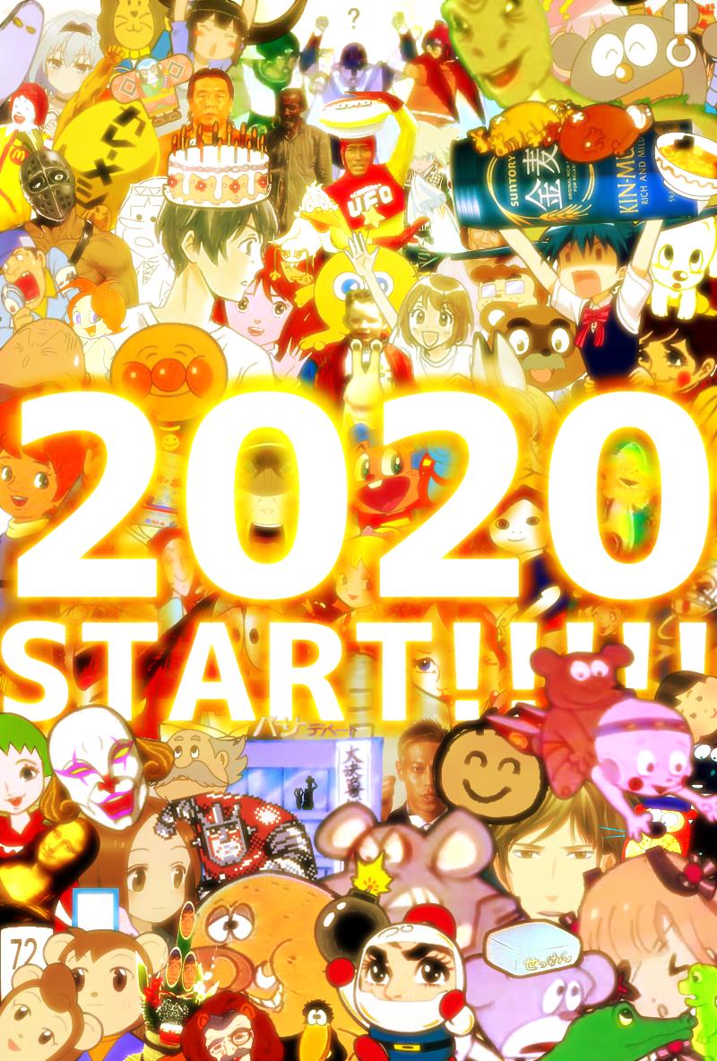 20200101_1526