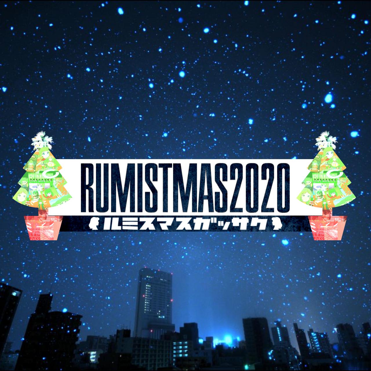 rumistmas02
