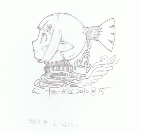 フェイレン 2010� by.to-ruさん
