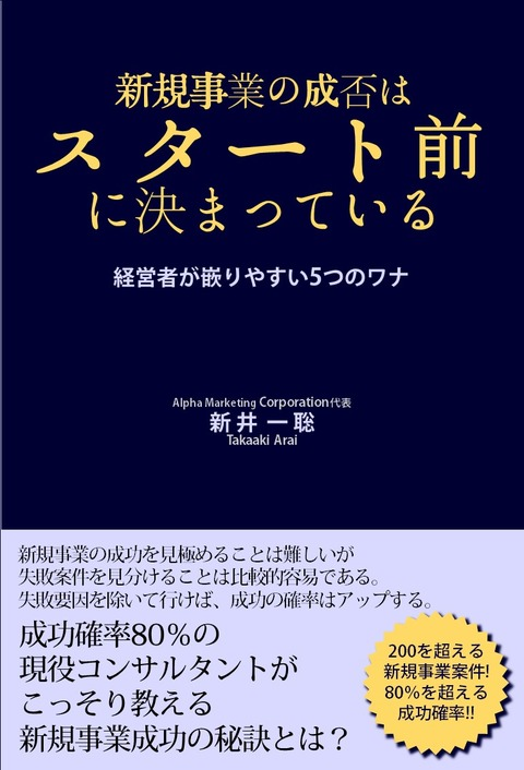 Kidle01_Cover_F3