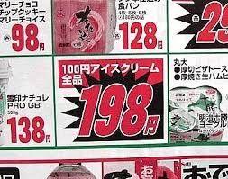 BS298
