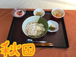 秋田 (1)