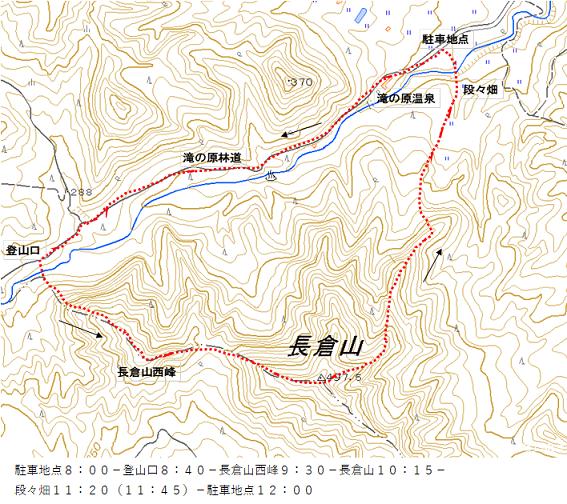 長倉山2019