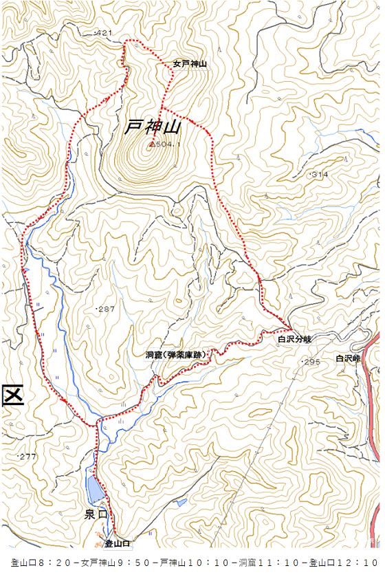 戸神山2019