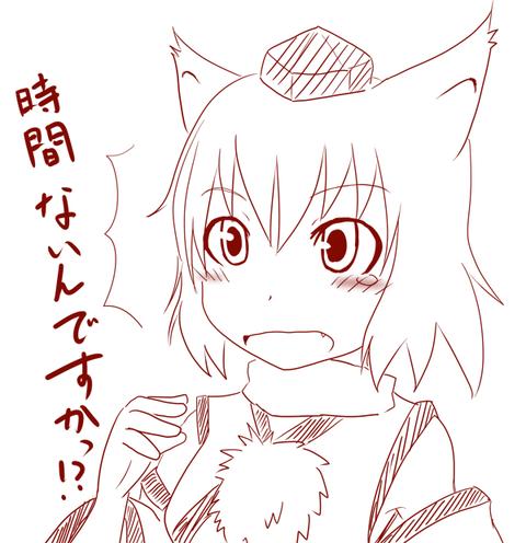 momiji_002