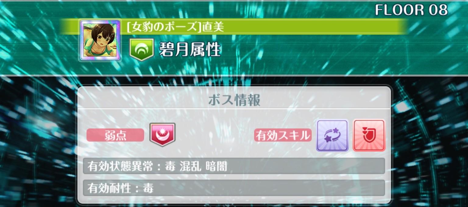 12552B0F-8B09-48A0-8B8F-6364A790EB75