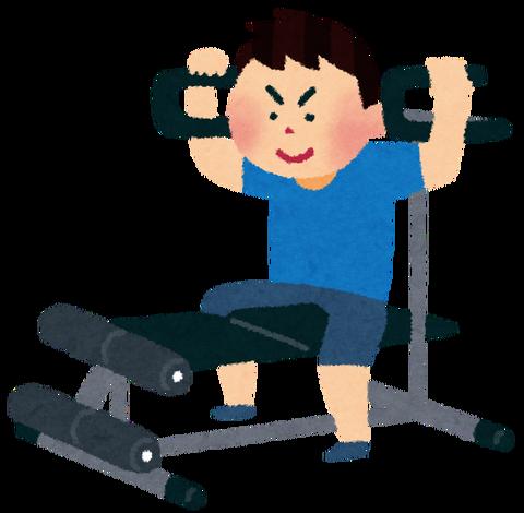 gym_training[1]
