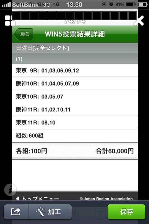 50255f7c.png