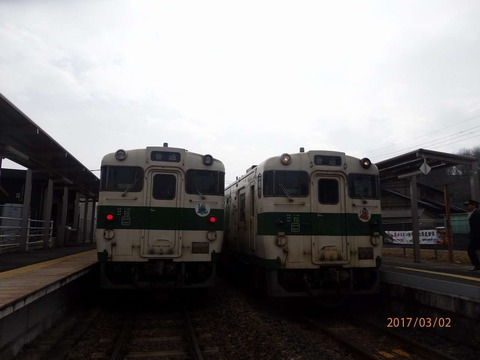 P3020010