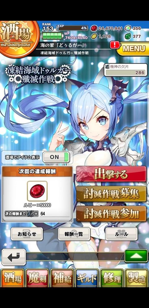 Screenshot_20170807-01