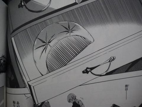 姫騎士と従者の日常 : 新刊漫画 ...