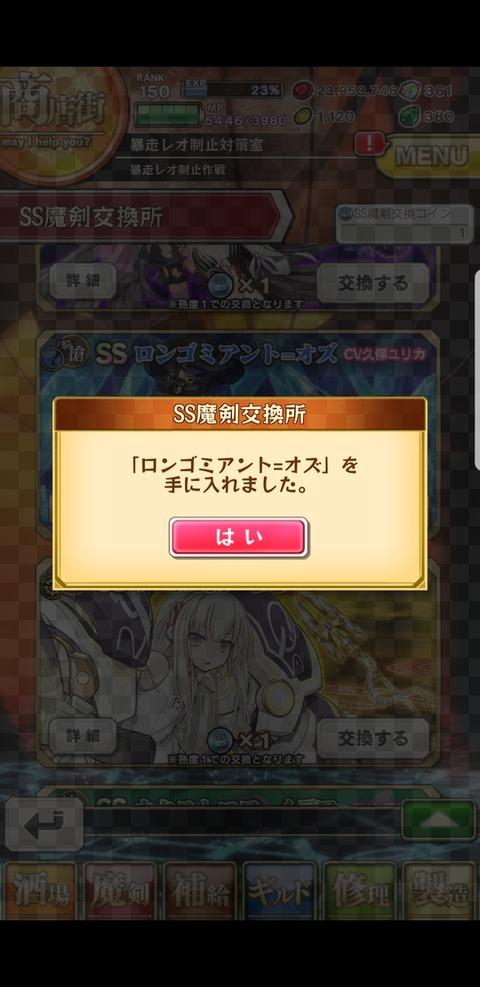 Screenshot_20170802-02