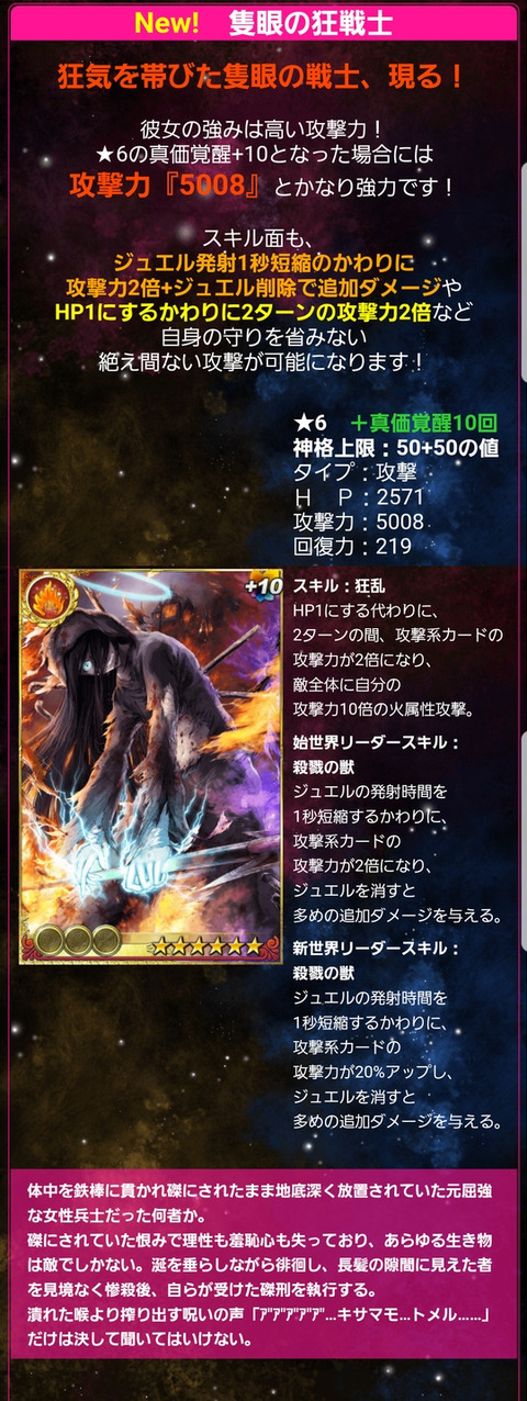 Screenshot_20170803-04
