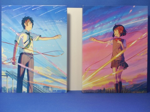 Your-Name-04