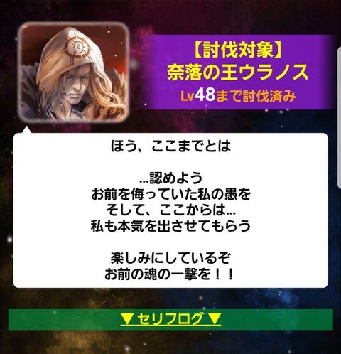 Screenshot_20170803-05