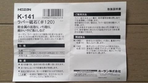 20170514_03