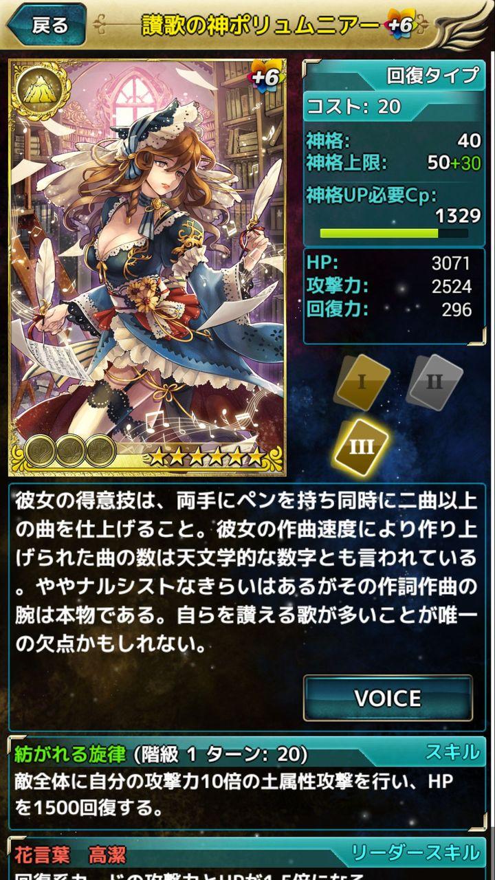 姫騎士と従者の日常 : 【メガイ...