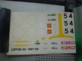 lotus49s