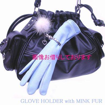 0036_0_gloveholderbo