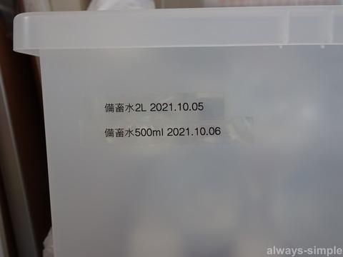 DSC02887_result