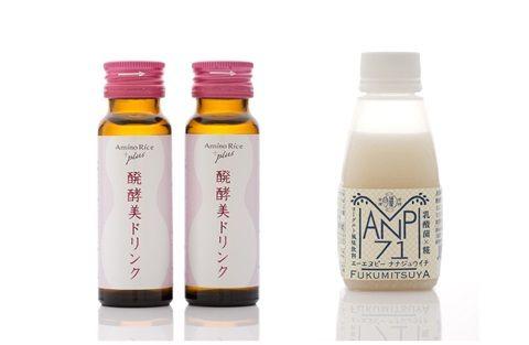 スキンケア 日本酒 米 醗酵 アミノリセプラス ANP71 アミノ酸