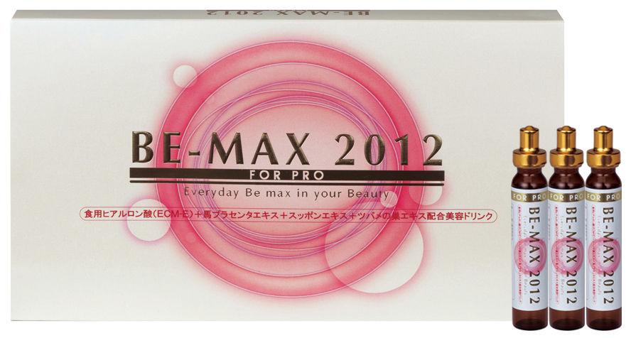 BE-MAX 2012_3p+box_1