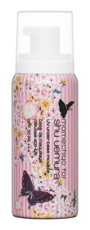 シュウウエムラ12AC_UVUBM_pink