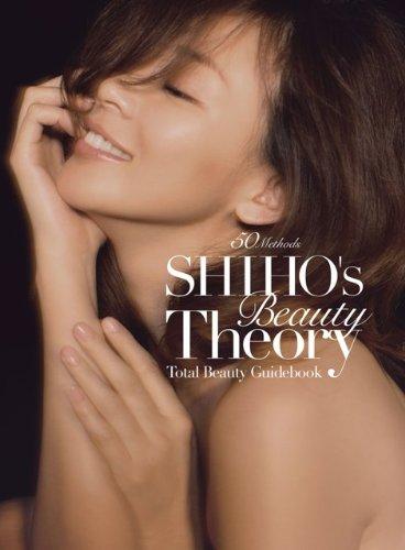 shiho beauty