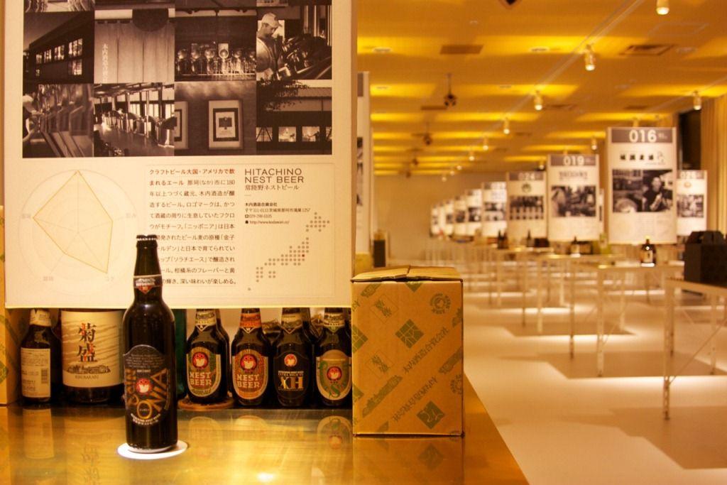 47ブルワリー イベント 画像 渋谷ヒカリエ