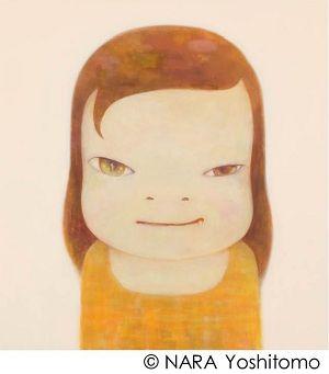 奈良美智:君や 僕に ちょっと似ている