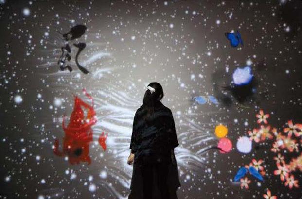 紫舟+チームラボ 画像 世界はこんなにもやさしく、うつくしい メディア・アート 猪子寿之
