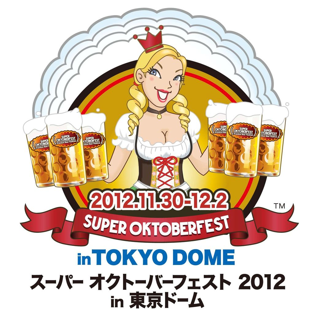 スーパーオクトーバーフェスト in 東京ドーム 2012
