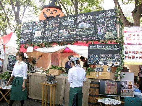 東京ベジフードフェスタ2012 マクロビオティック ベジフード 画像