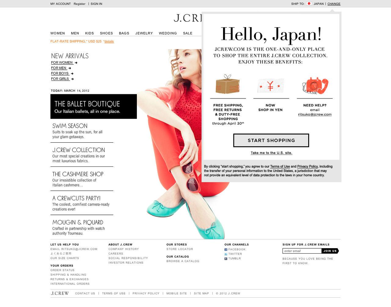 Japan_welcomemat