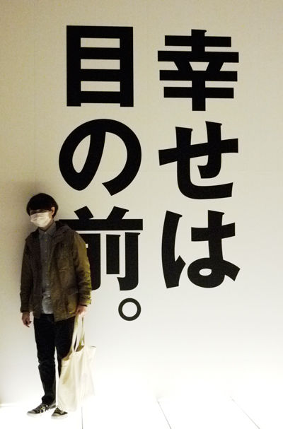 発掘記事まとめ love記事 少年アヤちゃん 2013年4月
