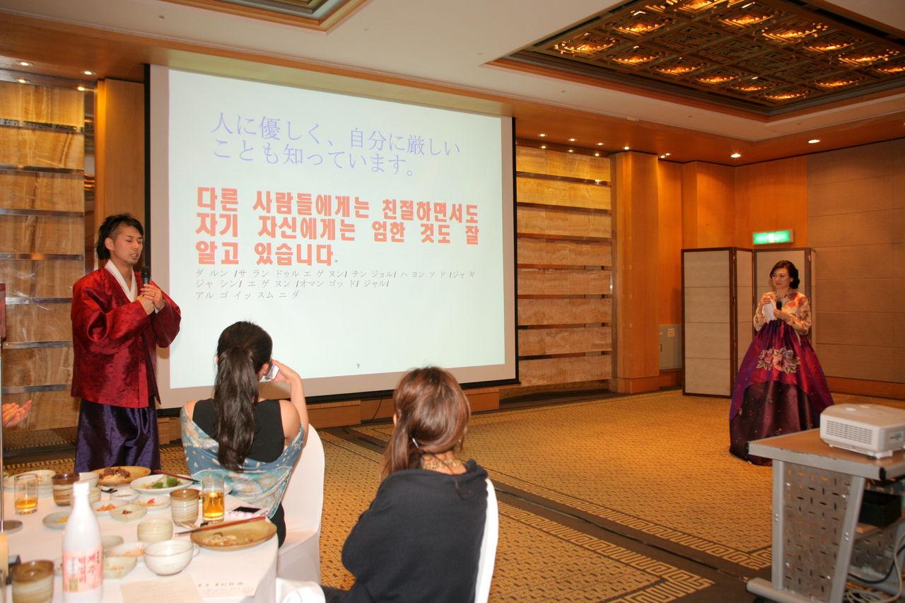 wedding report 画像 ウェディング 結婚式 披露宴 韓国 チェジュ島