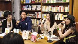 エッセイスト 犬山紙子 新刊 嫌われ女子50 発売記念 イベント