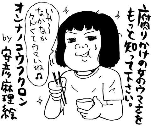 発掘記事まとめ love記事