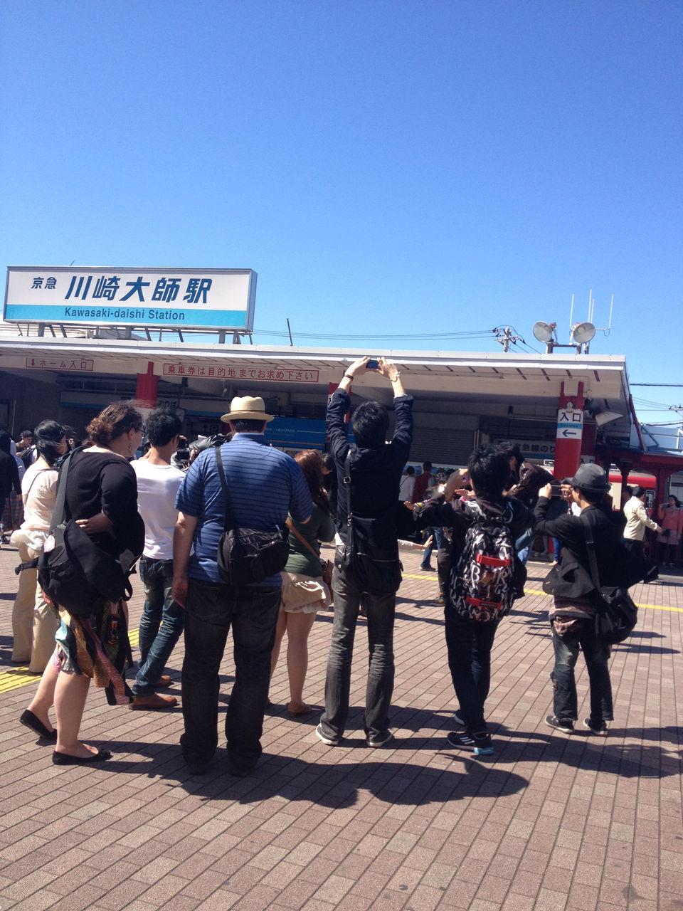 少年アヤちゃん 東京散歩 かなまら祭り