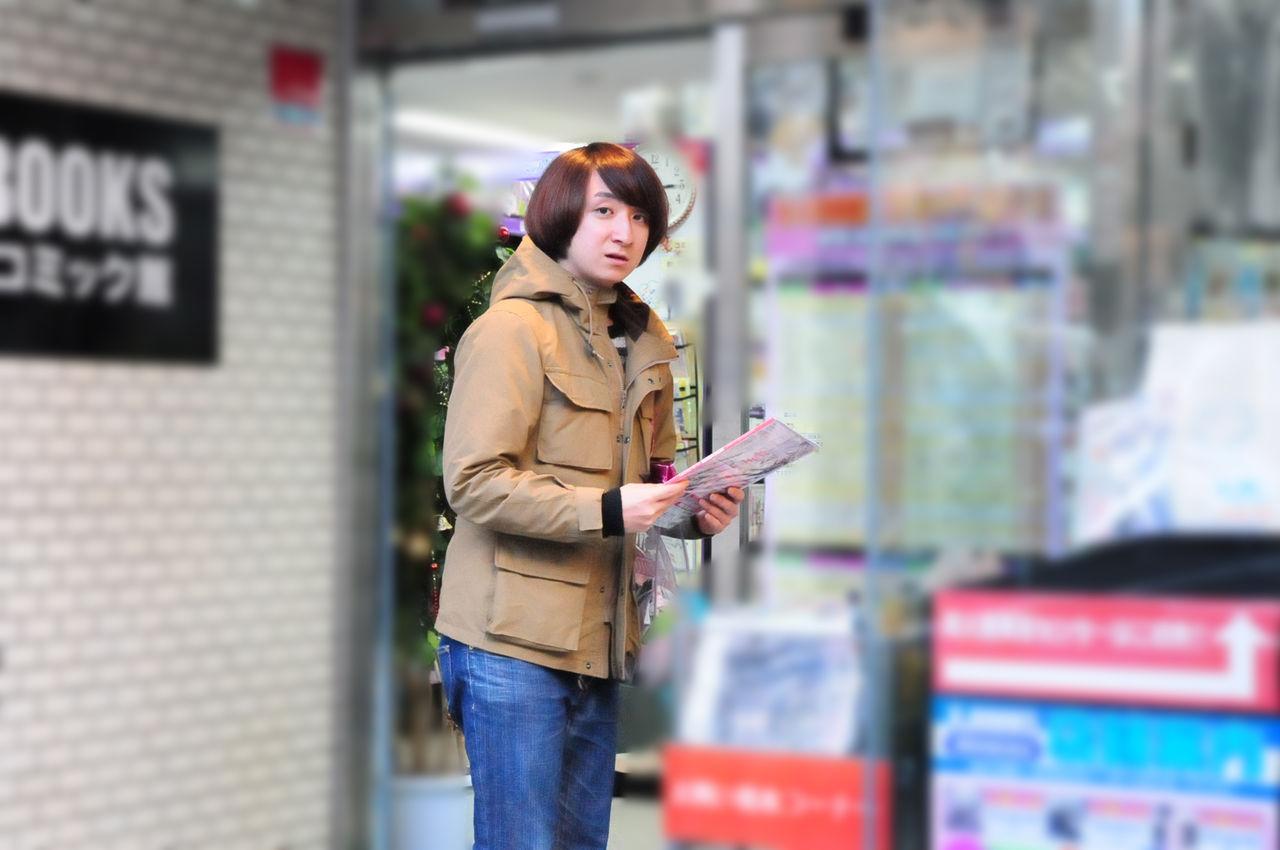 少年アヤちゃん 東京散歩 池袋