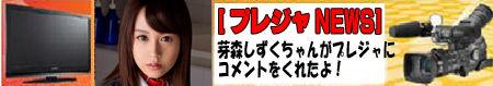 20140629memori_tv