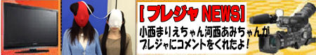 20150131konishikasai_tv