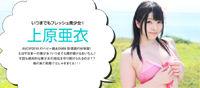 20150117honnaka_ga2