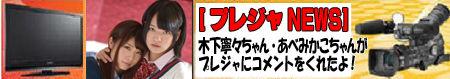 20150530abekino_tv