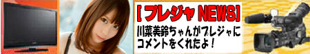 20141030kawana_tv
