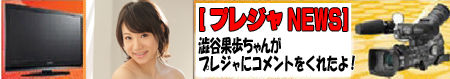 20150628shibuya_tv