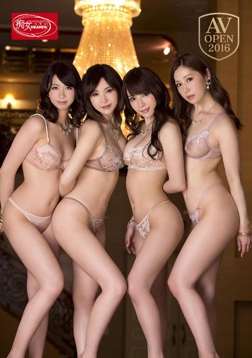 20160927minamisakurai_ga