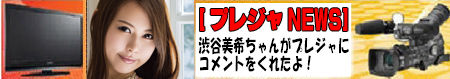 20140531shibuya_tv